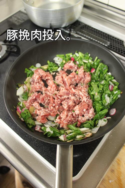 犬ご飯、豚挽肉
